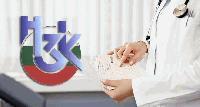 Ямболските села Бояджик и Златари остават временно без общопрактикуващ лекар