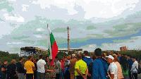 Пореден протест в Шишманци: жителите искат местен референдум