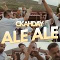SKANDAU - ALE, ALE