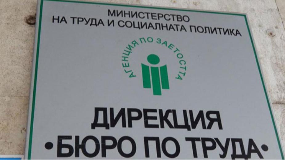 През месец март 2021 г. регистрираните безработни лица в бюрата по труда от Ямболска област намаляват – в края на месеца те са 3474 и са със 141 души (4%)...