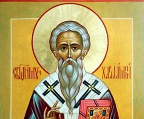 10 февруари - честваме Свети Харалампи Чудотворец