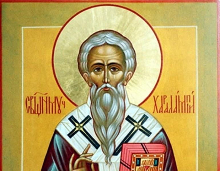 Св. Харалампий бил епископ в Магнезия, Мала Азия. Той е един от многото мъченици, пострадали заради вярата си в първите векове на утвърждаването на православието....