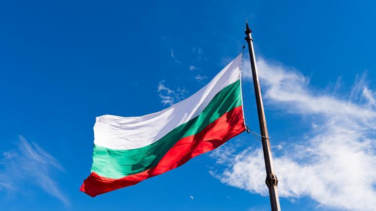 България отбелязва 112 години от обявяването на Независимостта си. Тя е провъзгласена на 22 септември 1908 година с манифест на княз Фердинанд в църквата...