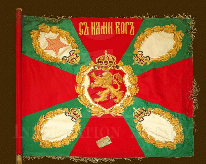 Точно преди 107 години, на 13 март 1913-а, по време на Балканската война, българската армия постига една от най-славните победи в историята си - превземането...