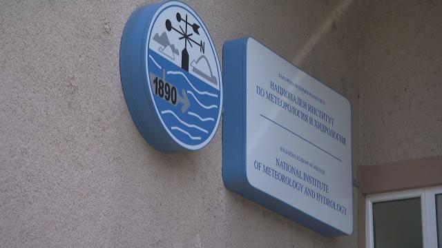 Днес Националният институт по метеорология и хидрология отбелязва 130 години от своето създаване. Дежурният синоптик Марияна Попова показа в сутрешния...