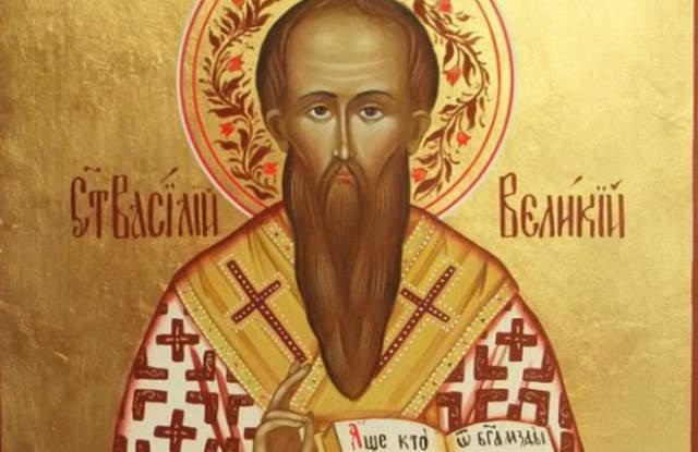 На 1 януари Българската православна църква почита Свети Василий Велики, християнски светец, архиепископ на Кесария Кападокийска, църковен писател и богослов....