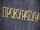 14 досъдебни производства за нарушена карантина в Ямбол от 13 март досега. В Сливен - 27