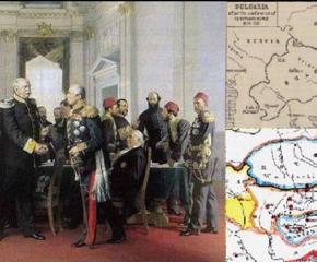 На 13 юли преди 142 години е подписан Берлинският договор