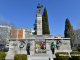 143 години от Освобождението на България в Сливен