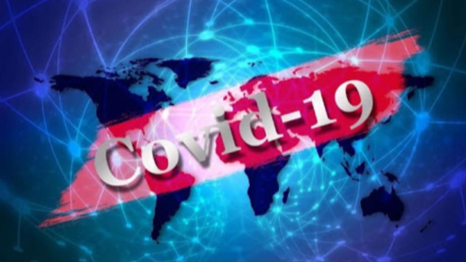 1594 са потвърдените случаи на COVID-19 у нас по данни на Националния оперативен щаб, към 17 ч., днес, 2 май. През днешния ден са доказани още 6 нови...