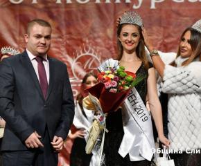18-годишната Симона Рачева беше избрана за Мис Сливен 2019 г.