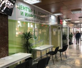 На 18 януари стартира данъчната кампания в община Ямбол за 2021 година