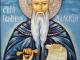 На 19 октомври почитаме свети Иван Рилски