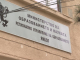 197 са свободните места в 34 паралелки в ямболските гимназии