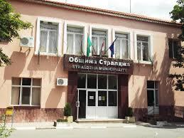 2 подвижни секции разкриват в община Стралджа