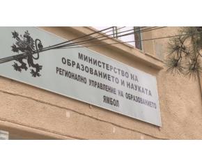 На 20 юли обявяват резултатите от второто класиране в гимназиите