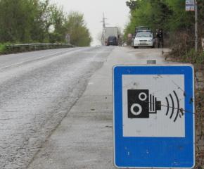 220 камери на КАТ са на пътя от днес, следят за висока скорост