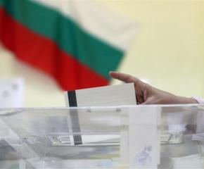228 избирателни секции са образувани вече в ямболска област
