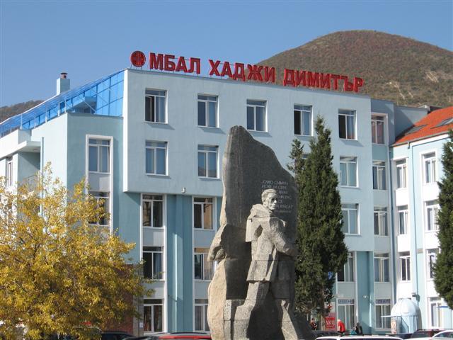 Положителен резултат за Ковид-19 са дали 32 лица, като четири от тях са установени в болнични заведения извън територията на Сливенска област, показват...