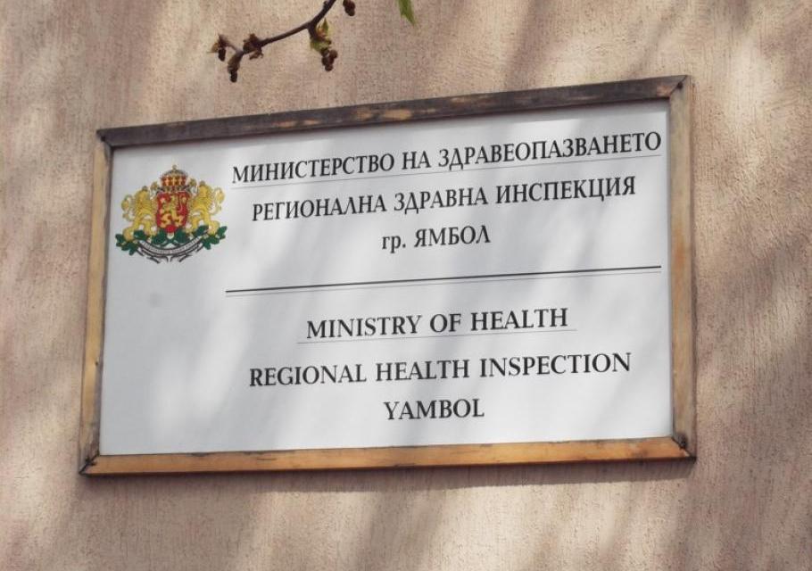 Няма положителни проби за коронавирус в Ямбол към днешна дата, съобщи за за 999 д-р Лиляна Генчева, директор на Регионалната здравна инспекция в Ямбол. 235...