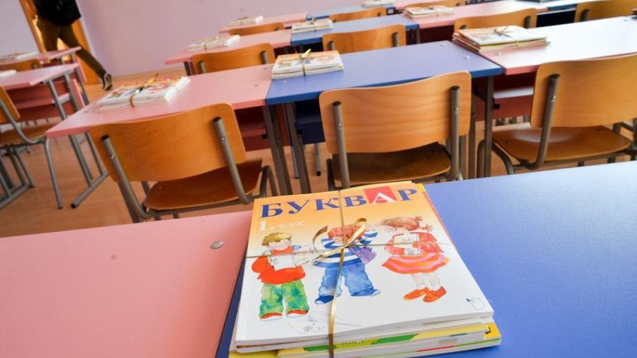 Социалното министерство предлага и през новата учебна година първокласниците от бедни семейства да получат еднократна помощ от 250 лева. Проектът на постановлението...