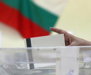 27,5 % е избирателната активност в област Ямбол към 16:00 часа