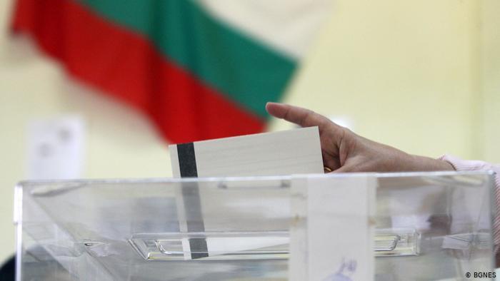 27,5 % е избирателната активност в област Ямбол към 16:00 часа, съобщиха от Районната избирателна комисия. На миналите избори на 4 април в този час активността...