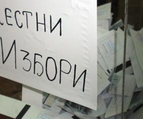 37 чужденци ще избират местни управници в общините Тунджа и Стралджа