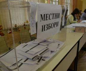 39,97 на сто е избирателната активност в област Сливен към 17,45 часа