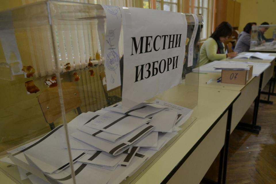 64 504 души или 39,97 процента от общия брой на избирателите в Сливенска област гласуваха до 17,45 часа, съобщиха от областната администрация.Най-висока...