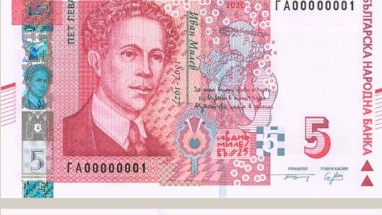 Българската народна банка /БНБ/ пуска в обращение от утре, 4 септември, нова банкнота от 5 лева, припомня Националната агенция за приходите. Oбщият дизaйн...
