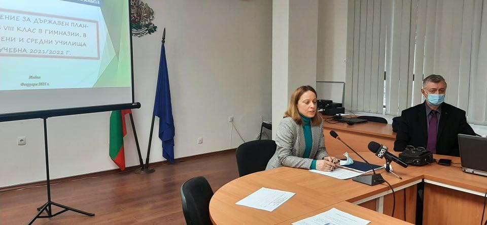 Комисията по заетост, обсъди и представи държавния план-прием за новата учебна година 2021/2022 в област Ямбол. Регионалното управление на образованието...