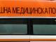 53-годишен шофьор с опасност за живота след катастрофа на пътя Ямбол-Сливен