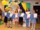 54 отличници от Училища Европа Ямбол получиха престижните Сертификати на Cambridge Assessment English