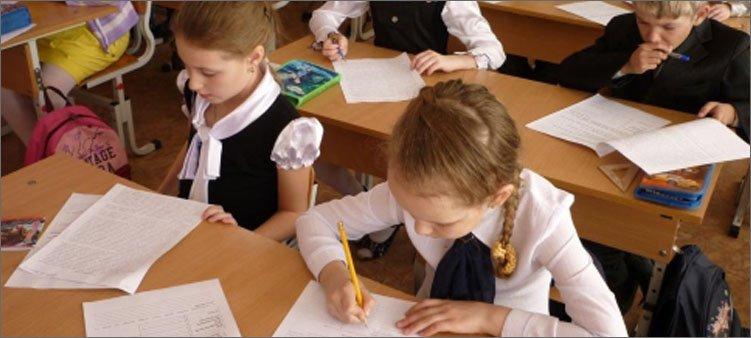 Четвъртокласниците се явяват на национално външно оценяване в следващите два дни. Очаква се в изпитите по български език и литература в четвъртък, 27 май,...
