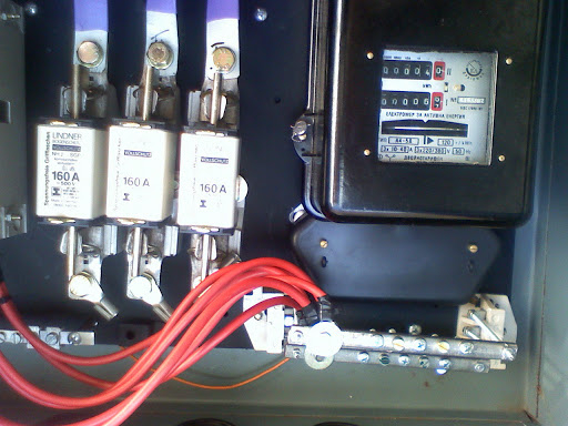 761,15 лева сметка за ток за пет седмици. Толкова трябва да плати жител на Ямбол, чийто електромер е бил пробит преден капак и монтиран шунт, научи 999...