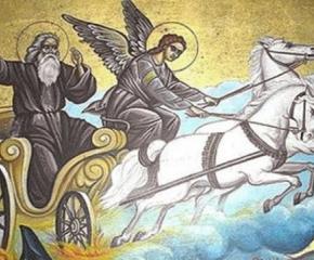 774 души празнуват на Илинден в Ямбол