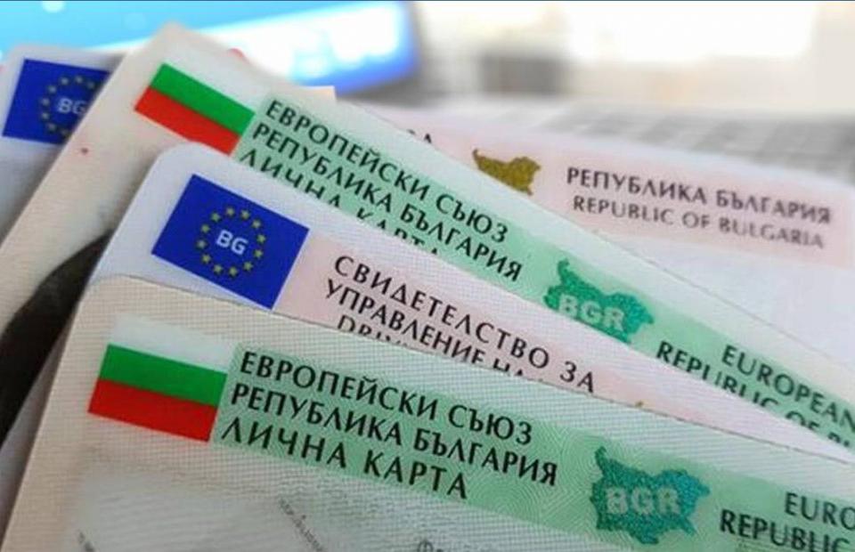 През настоящият месец изтича срока на валидност на 1781 лични карти, 420 паспорта и 752 свидетелства за управление на МПС(СУМПС). Към момента справката...