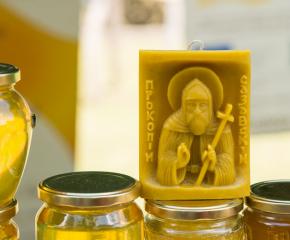 На 8 юли почитаме закрилника на пчелите