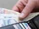 На 9 август започва изплащането на пенсиите