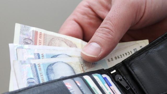 Изплащането на пенсиите и добавките за следващия месец ще бъде в периода между 9 август (понеделник) и 20 август (петък). За пореден месец към тях ще...