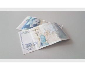 От 9 декември започва изплащането на пенсиите