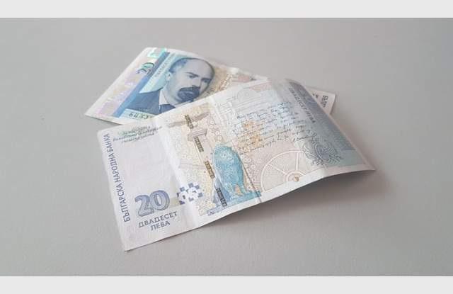 Изплащането на пенсиите за месец декември от Националния осигурителен институт (НОИ) ще започне на 9 декември (понеделник) и ще приключи на 20 декември...