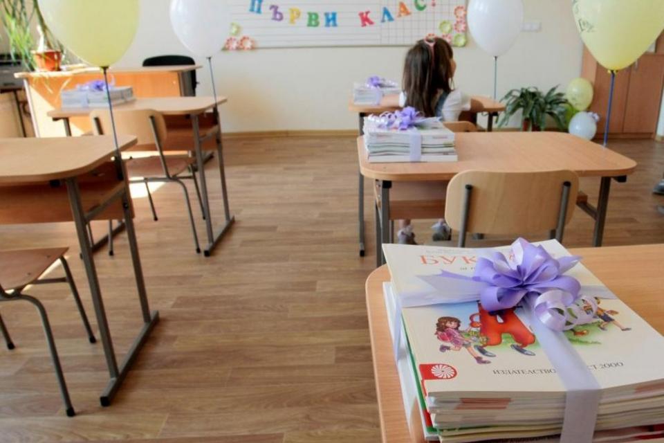 Днес бяха публикувани резултатите от първото класиране на учениците, които ще постъпят през месец септември в I клас за учебната 2021/ 2022 година. От...