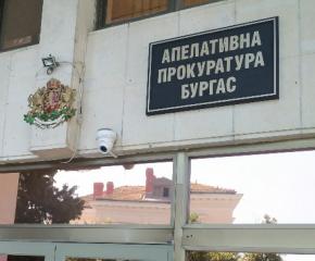 Апелативна прокуратура – Бургас отчете значително по-голям брой приключени досъдебни производства
