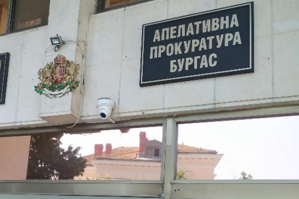 Значително по-голям брой на приключените досъдебни производства в сравнение с новообразуваните пред 2020 година отчете Апелативна прокуратура - Бургас....