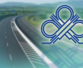 АПИ информира за актуалната пътна обстановка
