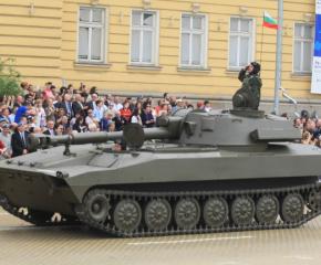 Армията стартира репетициите за отбелязването на 6 май