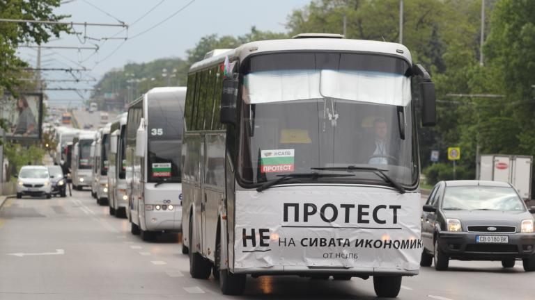 Конфедерацията на автобусните превозвачи подготвя протест, съобщава БНР. Причината е подкрепеното от парламента президентско вето върху промените в Наказателния...