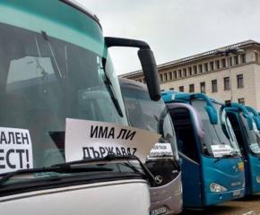Автобусните превозвачи отново на протест